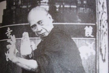 Cho-Si, Seh Koh San