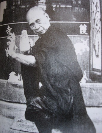 Shaolin Kung Fu Cho-Si, Seh Koh San 2
