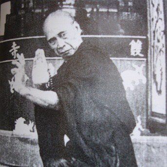 Daisigung, Great Grandmaster, Quek Heng Choon